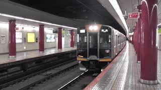 区間準急 奈良行き発車 阪神1000系 / 区間準急 大阪難波行き到着 近鉄3200系