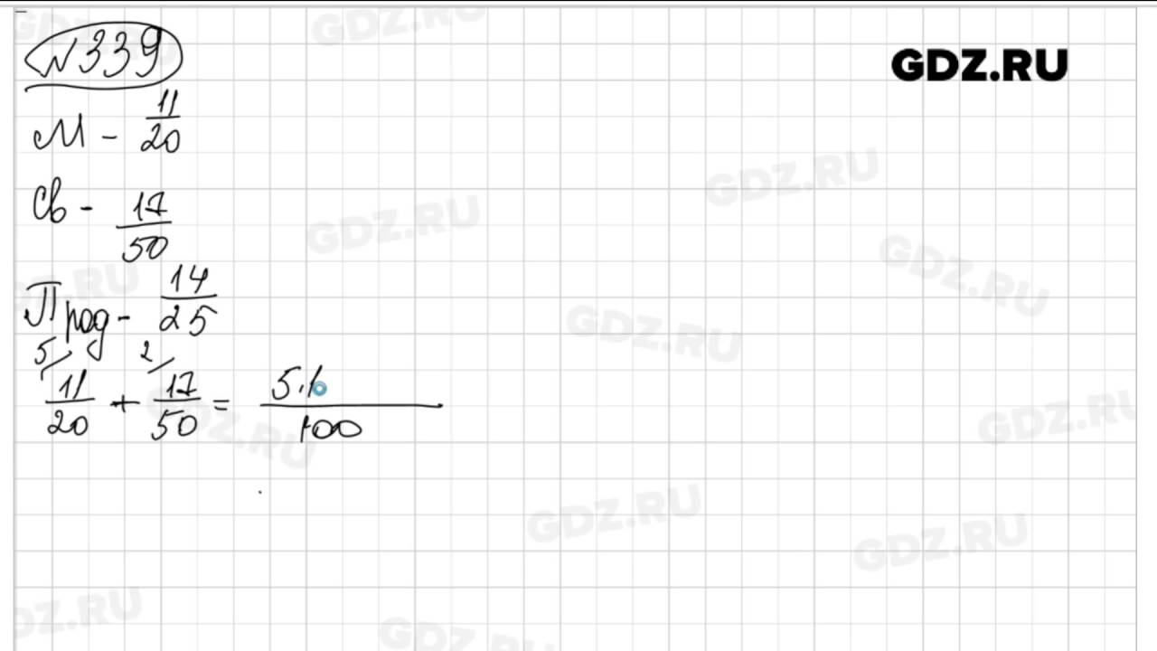 1080 6 класс решебник виленкин по математике