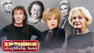 Непутевая дочь. Хроники московского быта | Центральное телевидение