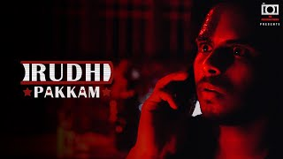 Irudhi Pakkam | New Tamil Short Film | Thriller 2020 | By Sayuj S | Tamil ShortCut