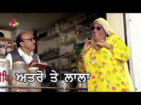 Punjabi Comedy - Atro Te Lala | Latest Punjabi Comedy Scene 2017