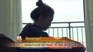 ចិត្តមនុស្សស្រី | jet mnus srey | new song 2016 khmer