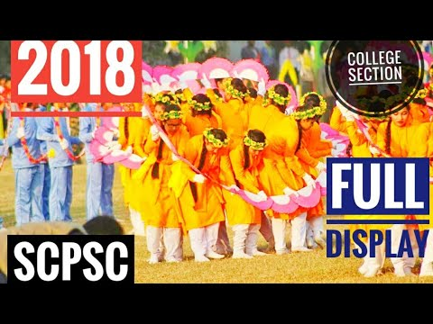 SCPSC DISPLAY 2018 (COLLEGE SECTION) || SAVAR CANTONMENT PUBLIC SCHOOL AND COLLEGE