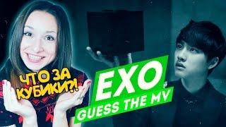 EXO - УГАДАЙ КЛИП. ТЕСТ | GUESS THE MV | ARI RANG