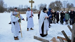 Крещение ГОСПОДНЕ 2019 в Резекне