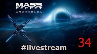 Mass Effect: Andromeda gameplay walkthrough #34 | Sara Ryder