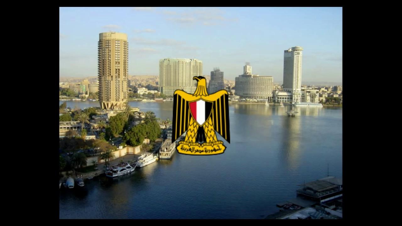 Картинки по запросу gimn egipta