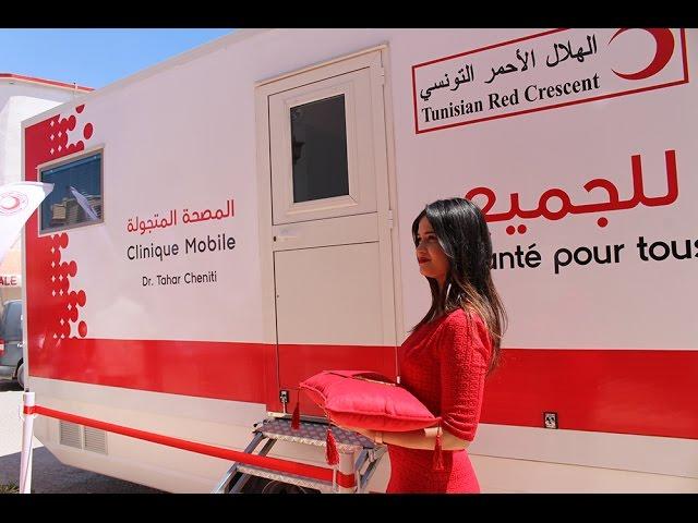 Ooredoo et le Croissant Rouge tunisien inaugurent la Clinique Mobile Tahar Cheniti