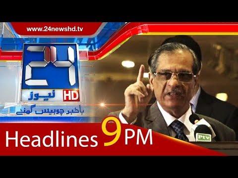 News Headlines | 9:00 PM | 21 January 2018 | 24 News HD