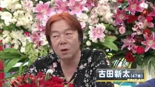古田新太 「警視庁 ナシゴレン課」に出演。 事件は、刑事部屋で起きてい...