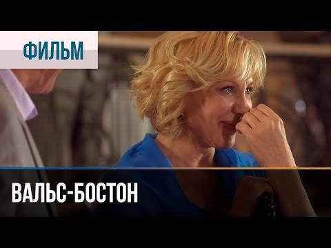Видео Простая история фильм смотреть онлайн бесплатно