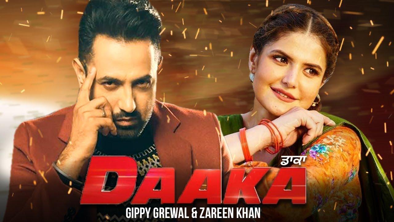 Daaka - Gippy Grewal   Zareen Khan   New Punjabi Movie 2019   Latest  Punjabi Movies 2019   Gabruu   Gabruu.com