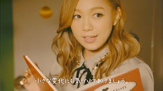 西野カナ 『トリセツ』MV(Short Ver.)