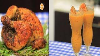 شيك التين البرشومي بالتمر - دجاج في الفرن - حلاوة طحينية  | بالهنا حلقة كاملة