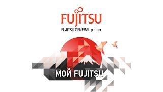 4 причины, почему стоит выбрать кондиционеры Fujitsu!(4 причины, почему стоит выбрать кондиционеры Fujitsu! - У них стильный дизайн и пятилетняя гарантия! - Они 8 раз..., 2016-07-08T12:53:45.000Z)