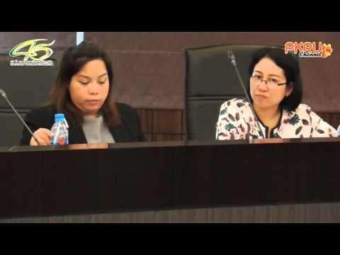 PKRU Channel : ม.ราชภัฏกลุ่มภาคี เขตภูมิศาสตร์ภาคใต้ ประชุมคณะกรรมการรับ นศ. ประจำปีการศึกษา 59
