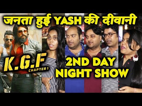 KGF Public Review | 2nd Day | NIGHT SHOW | HOUSEFULL | Superstar Yash