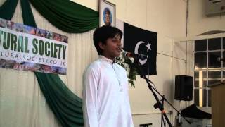 Pakistan Independence Day 2013   Funny Poem by Furqan Matloob