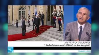فرنسا - المغرب: الصلح بعد سنة من الخلافات الدبلوماسية والقطيعة؟