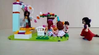 Лего френдс День рождения Андреи