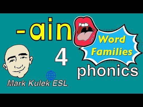 Phonics - ain (word families) #4 | Mark Kulek - ESL