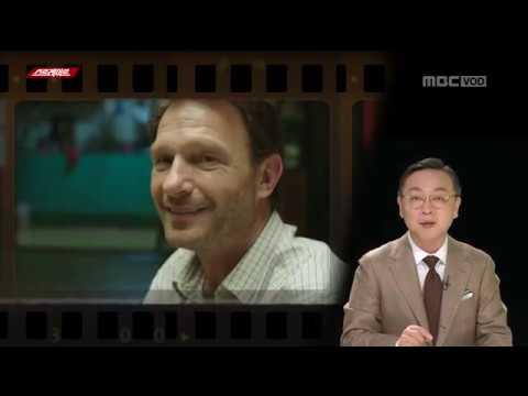 [풀버전]김의성 주진우 스트레이트 39회-5.18 가짜뉴스와 자유한국당