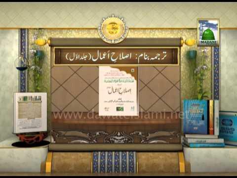 Promo of Islamic