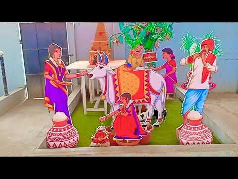 School Project - Tamil Festival Celebration Model