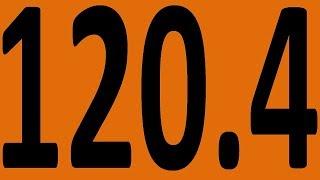 КОНТРОЛЬНАЯ 100 АНГЛИЙСКИЙ ЯЗЫК ДО АВТОМАТИЗМА УРОК 120 4 Уроки английского языка