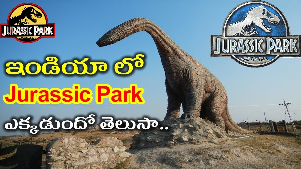 The Jurassic Park Of India Unknown Facts In Telugu Youtube