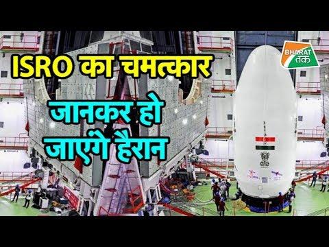 इसरो का 'चंद्रयान-2' दुनिया को चौंका देगा    Bharat Tak
