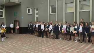 1 сентября 2015 Открытие торжественной линейки   Гимн РФ