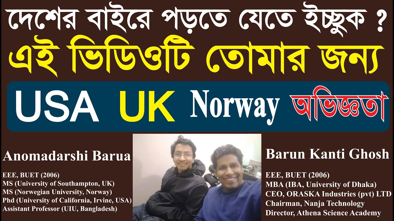 Study in USA UK Norway from Bangladesh| Foreign Scholarship| USD Fund|  BUET| Medical| University