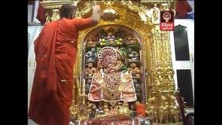 Live Aarti Sarangpur Hanumanji-2016 Kashtbhanjan Hanumanji Live Aarti Sarangpur-Full HD Video