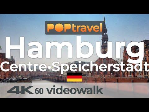 Walking in rainy HAMBURG / Germany - City Centre and Speicherstadt - 4K 60fps (UHD)