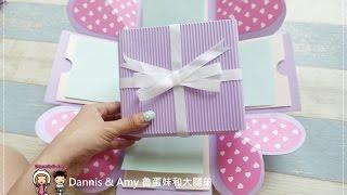 20160515《手作禮物》igift愛禮物- DIY手工機關禮物盒 材料包 手工卡片。情人節禮物。畢業禮物、生日禮物 送禮選擇︱拉近人與人之間的距離(附開箱實作影片)