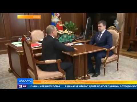 Путин принял отставку губернатора Ивановской области Павла Конькова