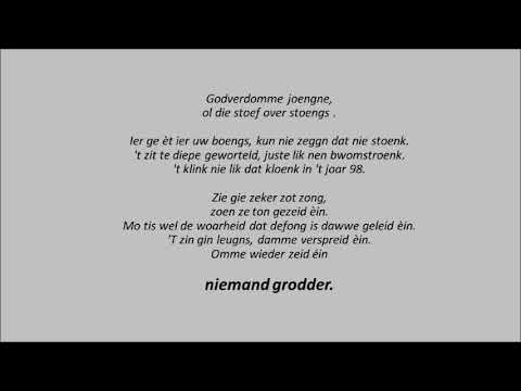 Bam HVC t'Hof Van Commerce Lyrics