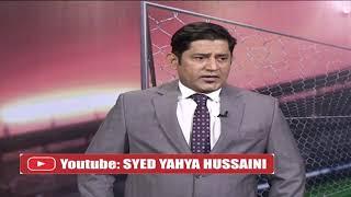 Sarfraz removed as Pakistan Captain.| Yahya Hussaini |