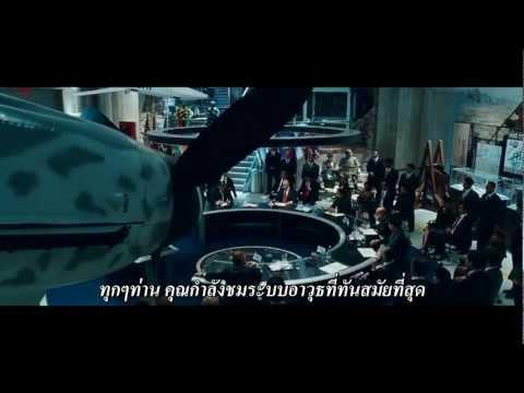 ตัวอย่างหนัง G.I. Joe - Retaliation (ซับไทย) #2