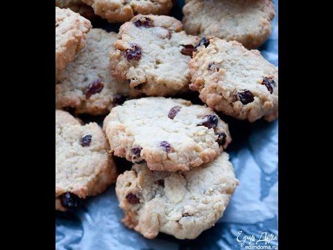 Овсяное печенье: состав -