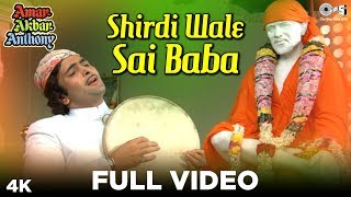 Shirdi Wale Sai Baba Full Video - Amar Akbar Anthony | Rishi Kapoor, Nirupa Roy | Mohammed Rafi