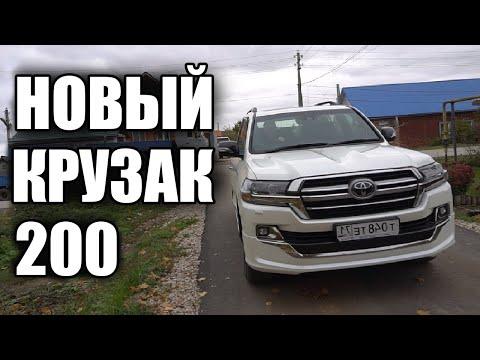 НОВАЯ ДВУХСОТКА / TOYOTA LAND CRUISER 200 / 2019