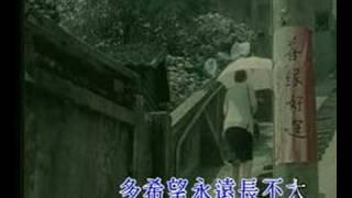 劉德華 - 親愛的媽媽MV