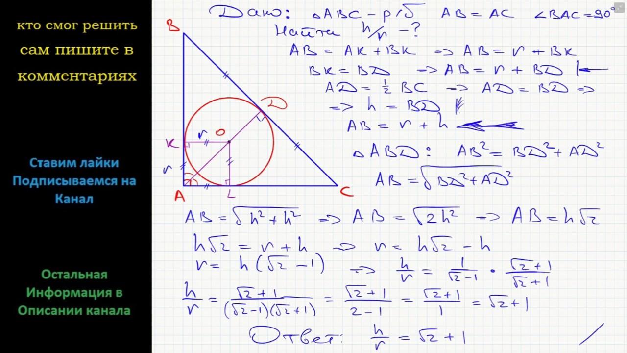 задачи по сочетанию с решениями математика