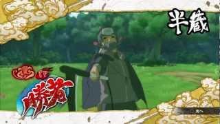 Naruto Shippuden: Ultimate Ninja Storm 3 - Salamander Hanzo unveiled Gameplay Trailer
