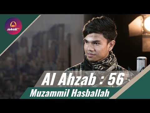 Muzammil Hasballah   Surat Al Ahzab 56