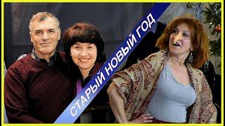 СТАРЫЙ НОВЫЙ ГОД  -   волшебная поляна   ( клип на песню Виктора Тартанова  )