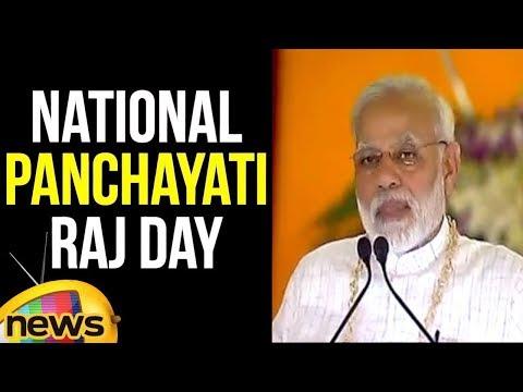 Modi Speaks At The Rashtriya Gram Swaraj Abhiyan | National Panchayati Raj Day | Mango News