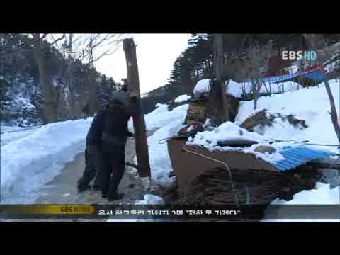 한국기행 - Korea travel_강원도 겨울연가, 2부 안도전에 겨울이 오면_#001